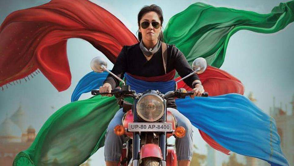 magalir-mattum-first-look-poster_2b2bd39a-ec48-11e6-b027-79cd43623672