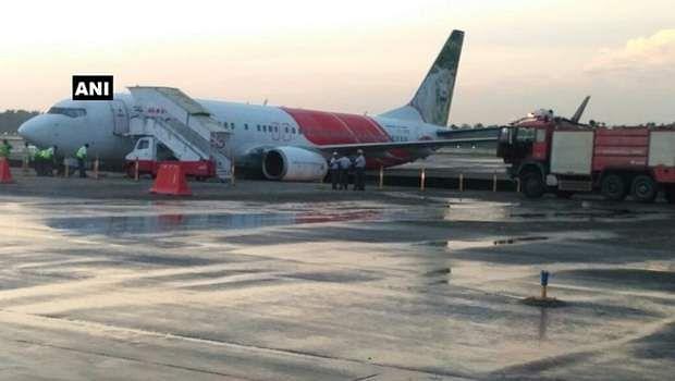 airindiaexpress