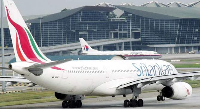 aeroplanechennaiairport