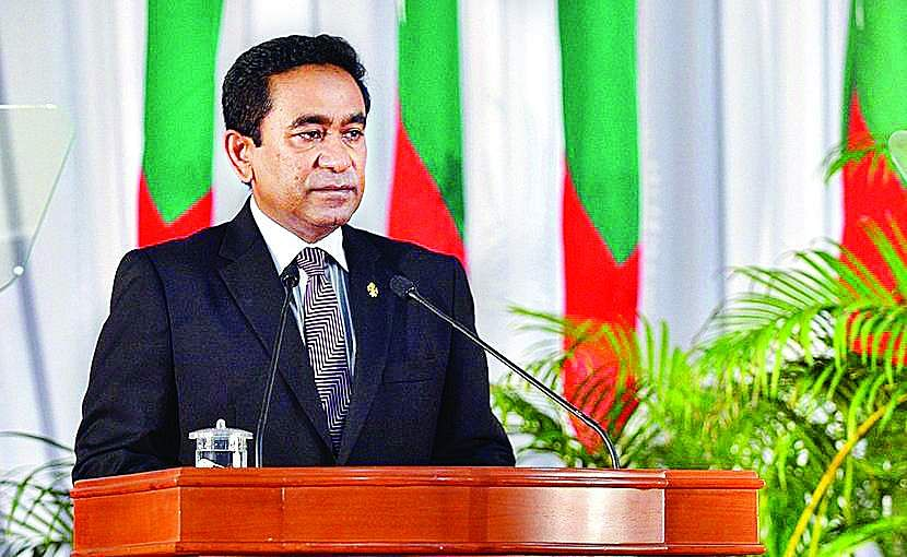 YAMEEN