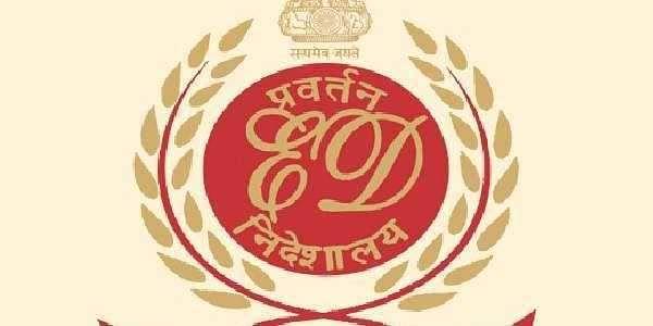 Enforcement_Directorate_logo