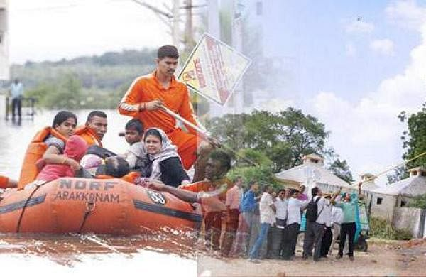 Disaster Management|பேரிடர் மேலாண்மை - ஓரு ...
