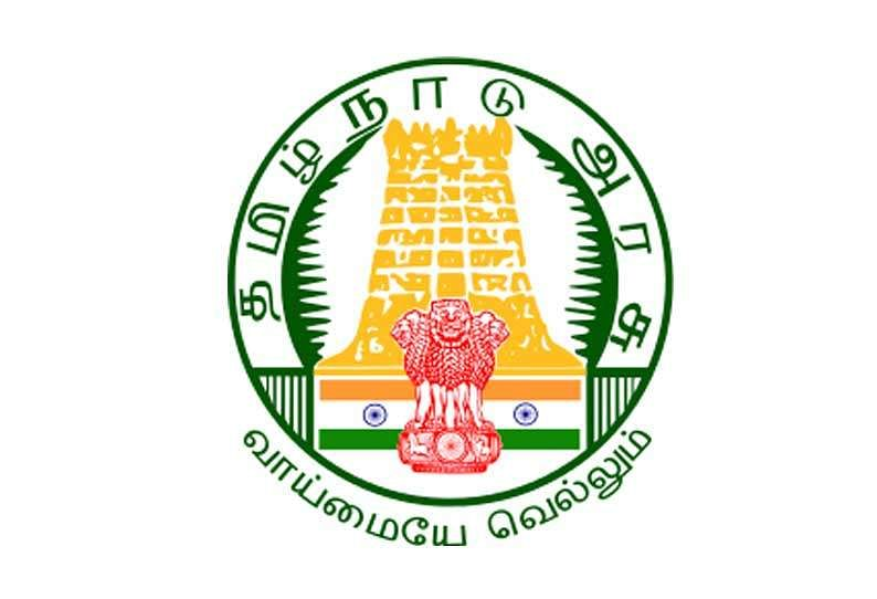 tn_government