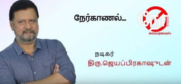 actor_jayaprakash