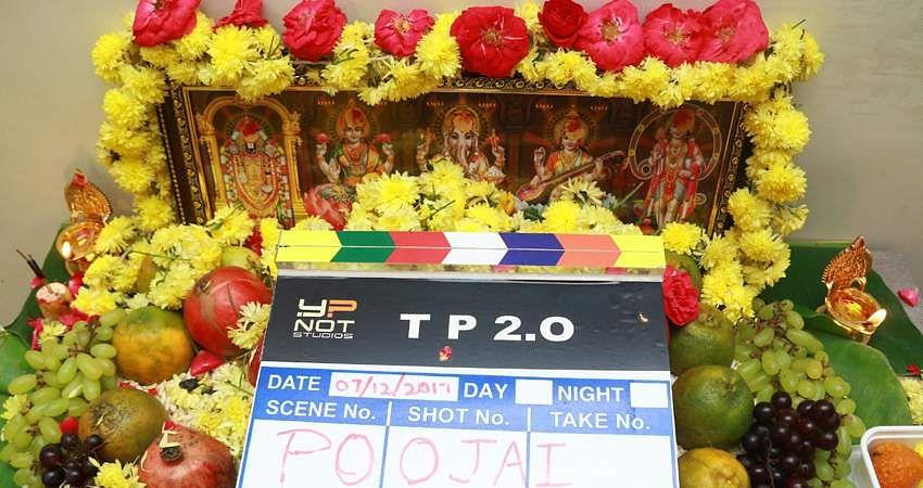 Tamil_Padam_-1