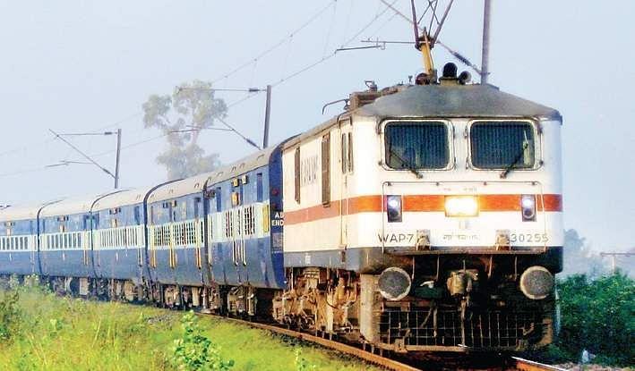 train_express_1