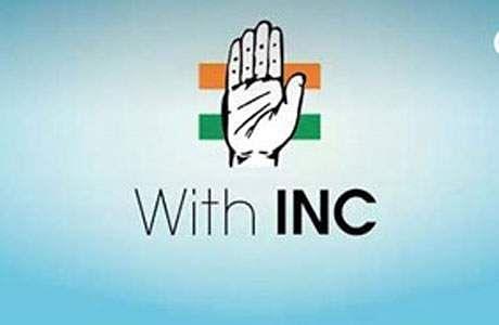 congress-app