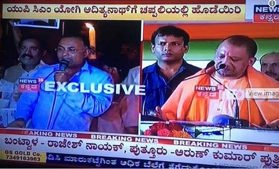 Karnataka-Cong