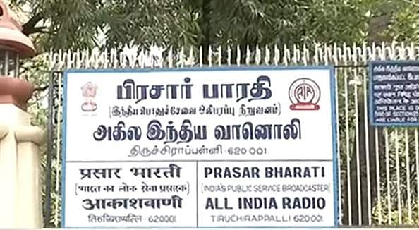 trichyradio