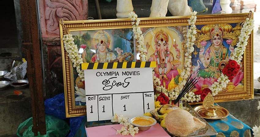 Gypsy-Movie-Launch-Stills-1