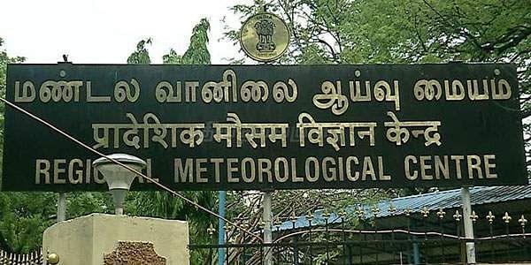 meteorological-centre