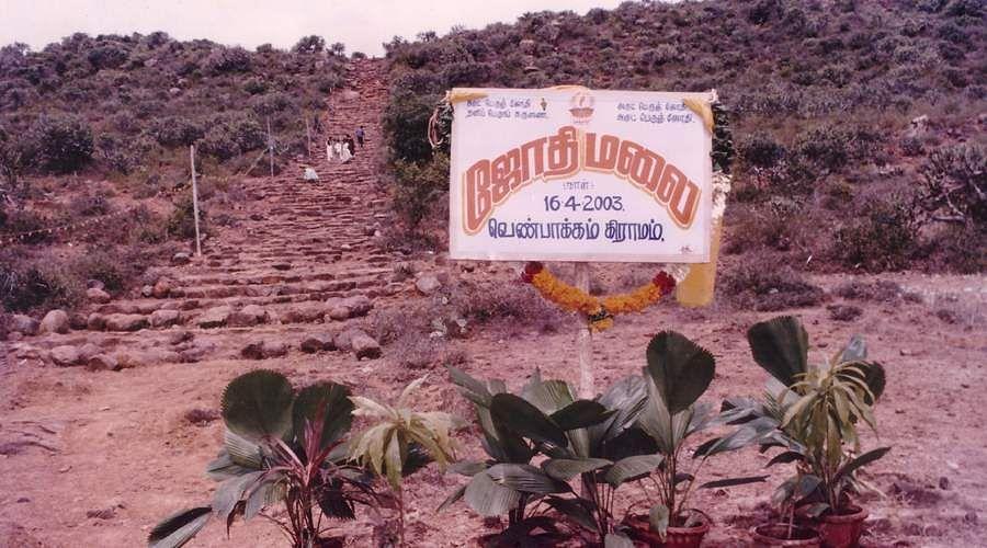 swamisubramaniam-1