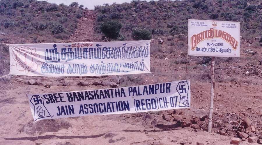 swamisubramaniam-6