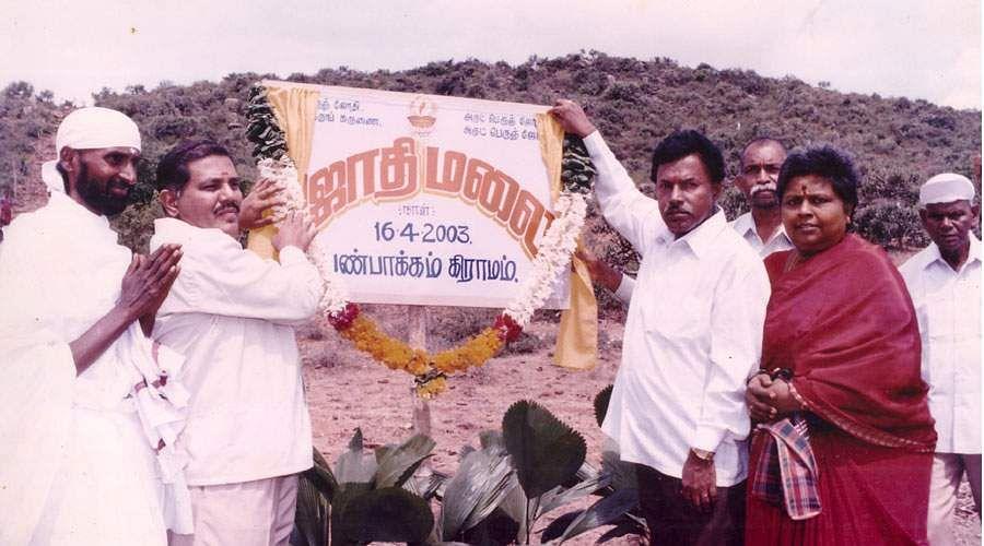 swamisubramaniam