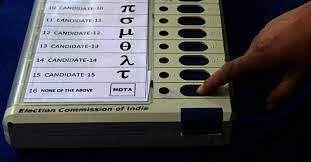 Vote_Machine