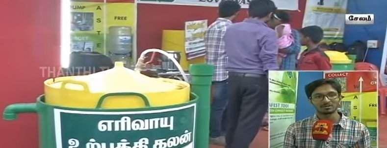 0000gas_cylinder_frm_food_waste