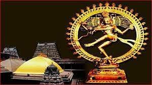chidhambaram_nataraja