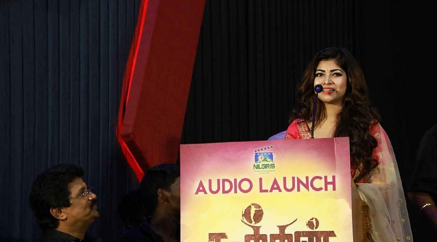 Koothan_audio_launch-19