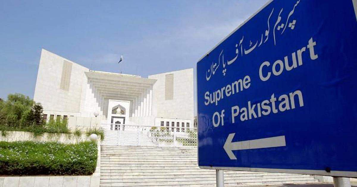 pak_supreme_court