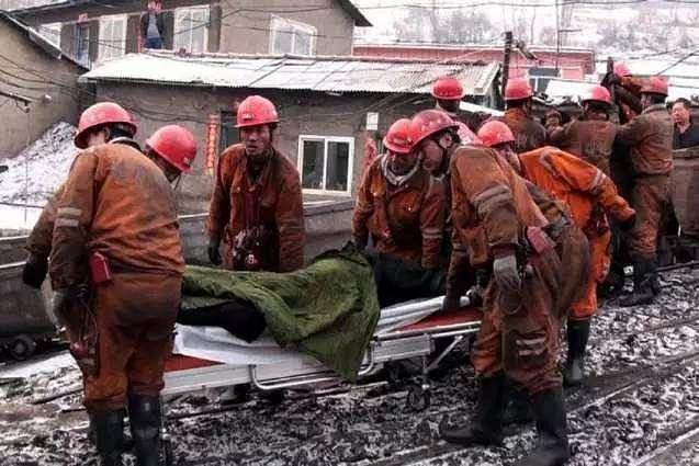 coal_mine_accident