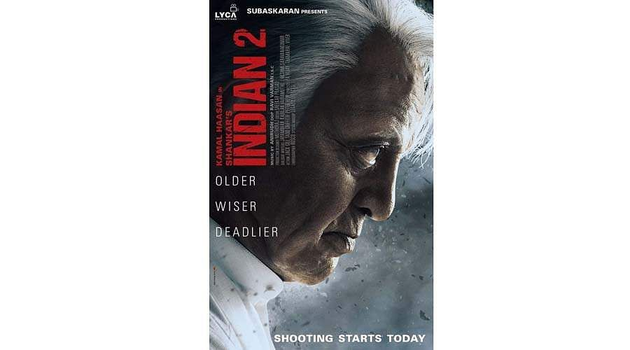 indian-2-movie-poster-1