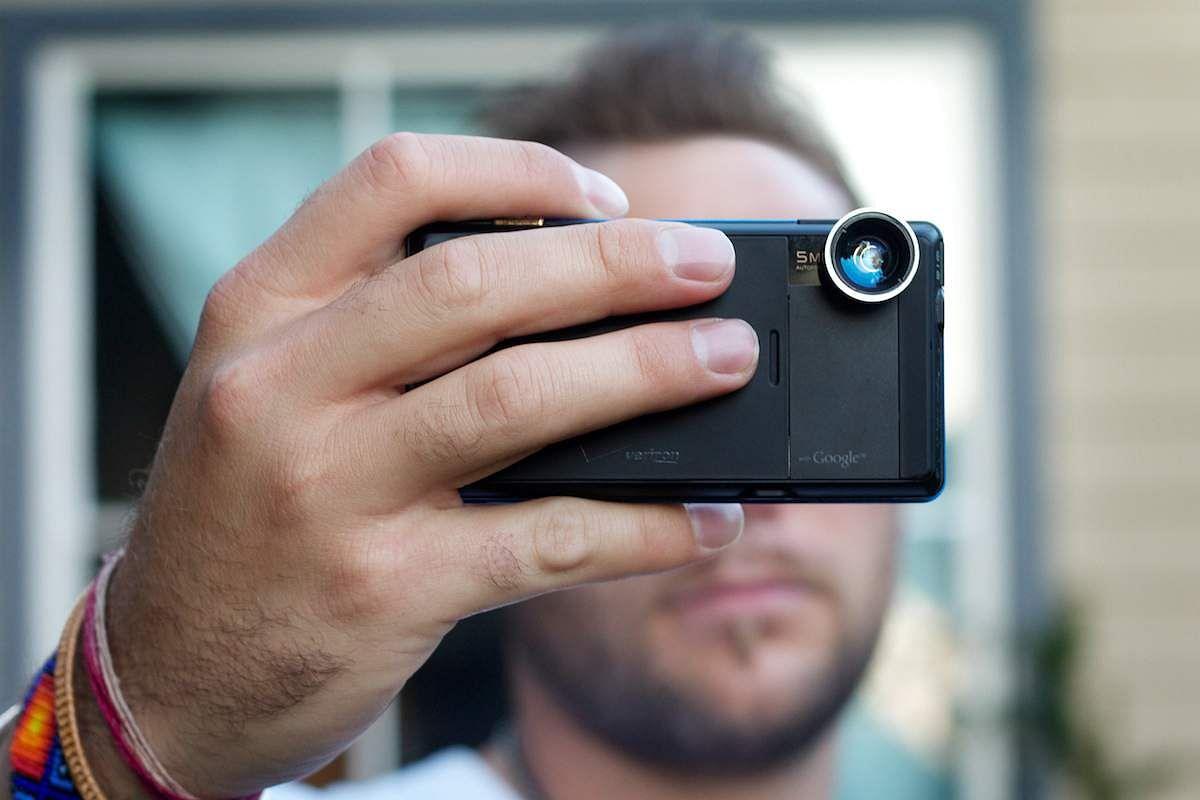 файлоохотники фото видео с телефонов