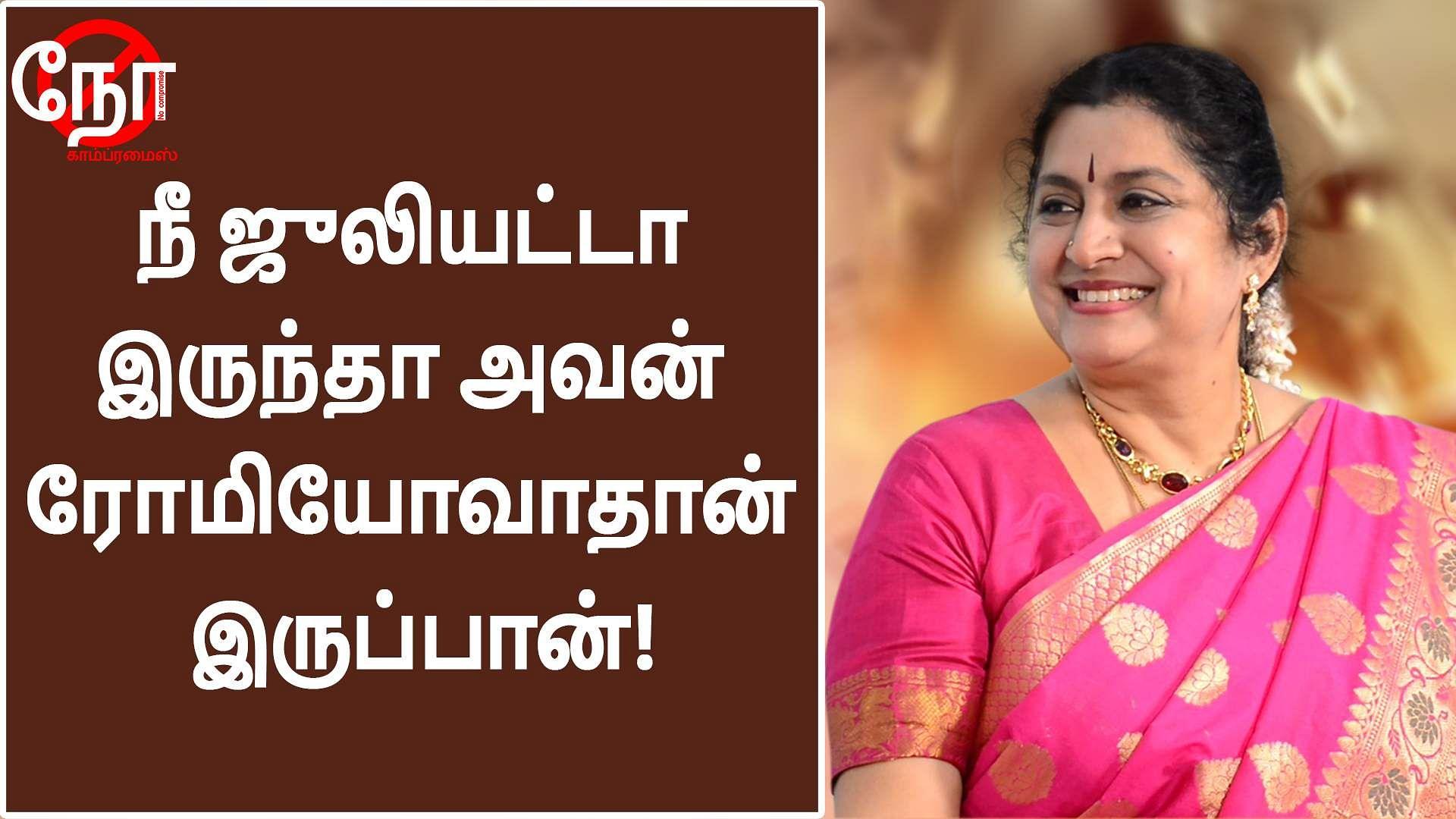 anuradha_thump_nail