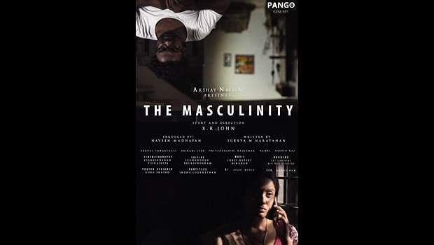 the_masculinity_2
