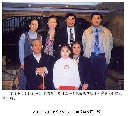 jinping family