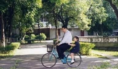 jinping as a father and daughter ride