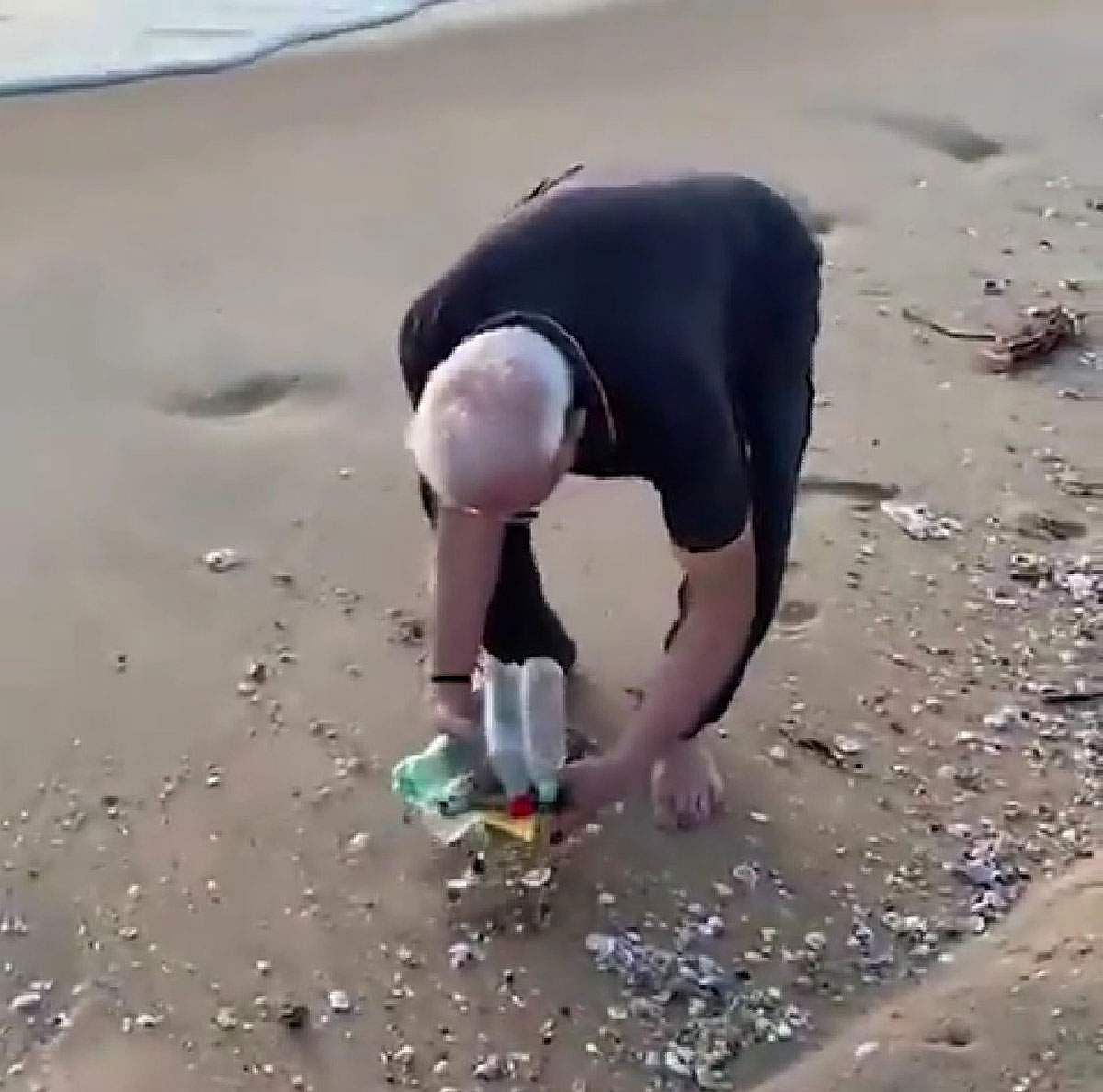 Modi-Clean-7