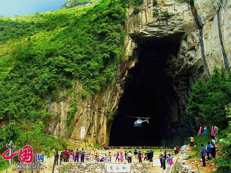 China_officialy_named_5_new_nationalised_parks_11