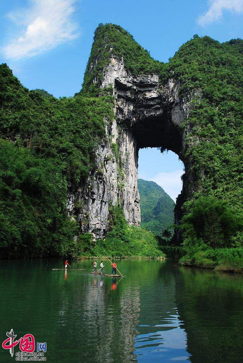 சீனாவின் தேசிய நிலவியல் பூங்கா China_officialy_named_5_new_nationalised_parks_2