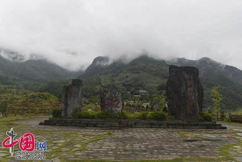 China_officialy_named_5_new_nationalised_parks_3