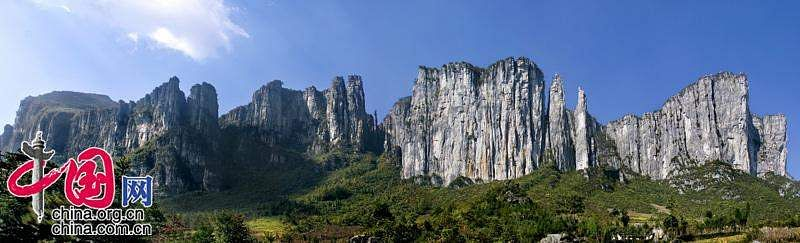 China_officialy_named_5_new_nationalised_parks_8