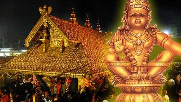 sabarimalai temple