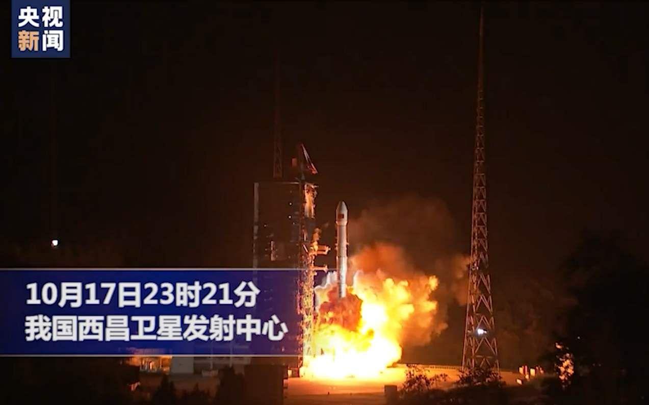 China_launches_new_satellite_2