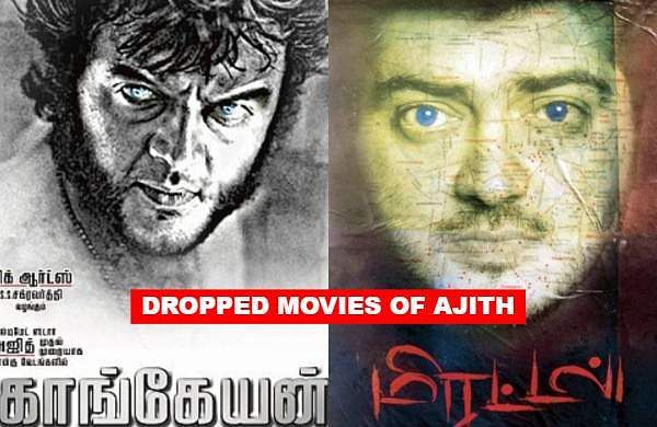Ajith_dropped_movies