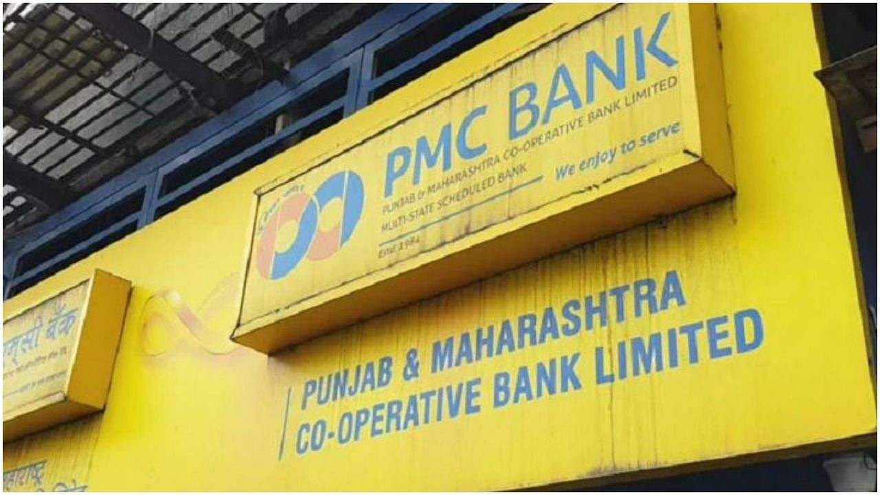 pmcbank