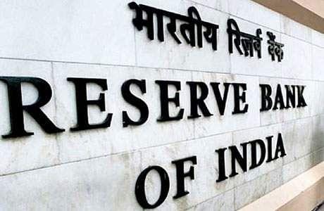 RBI repo rate bank loan