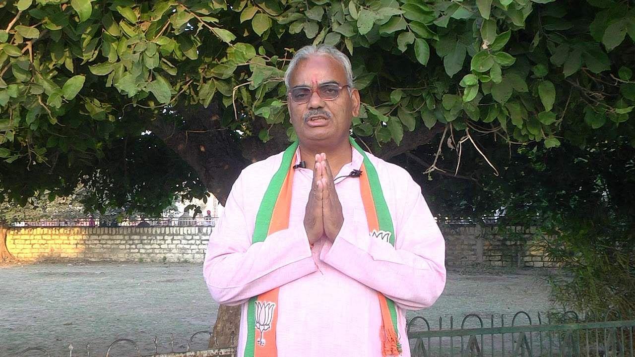 BJP MLA's controversial prayer