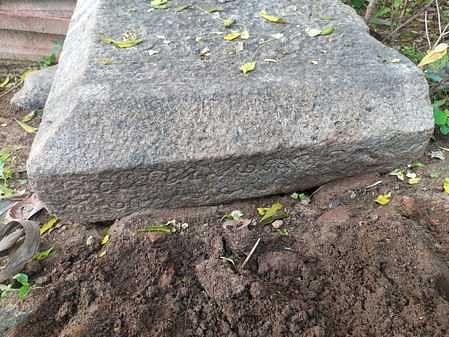 திருப்பாச்சேத்தியில் கண்டெடுக்கப்பட்ட பழமையான கோயில் கல்வெட்டு
