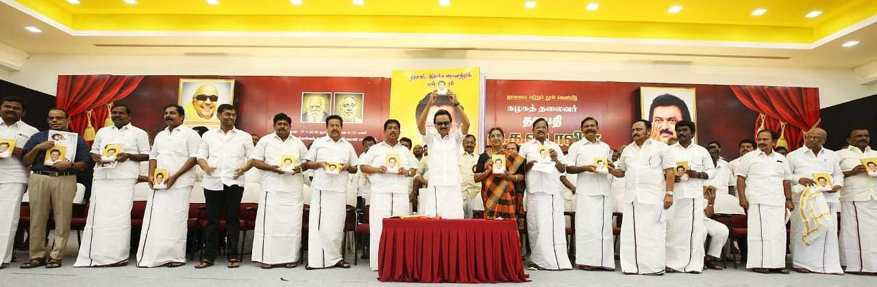 stalin talks about family politics in DMK