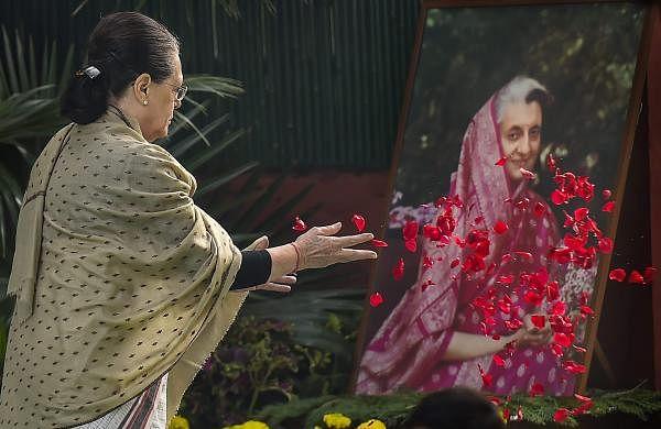 sonia pay tribute to indira gandhi