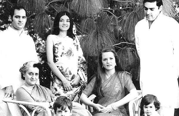 inidira_family