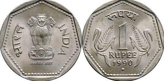 1_rupee_coin_old