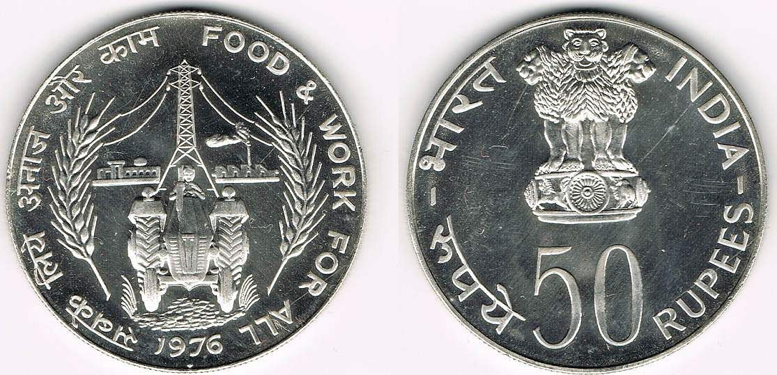 50_rs_coin