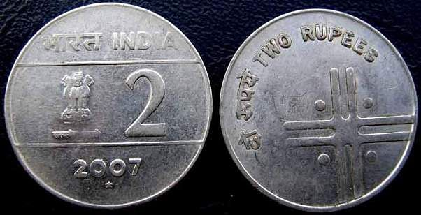new_2_rs_coin