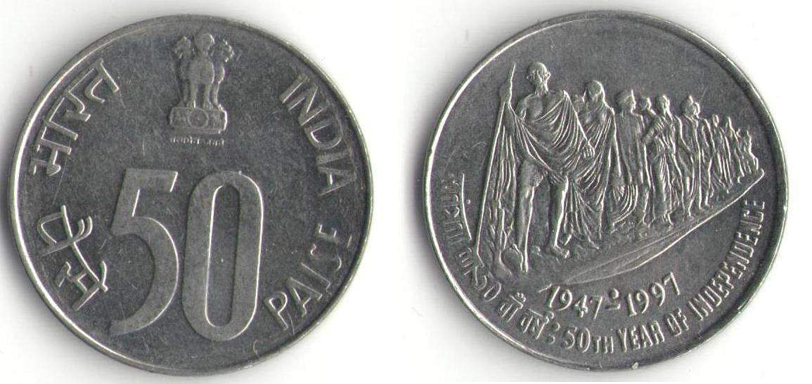 new_50_paise