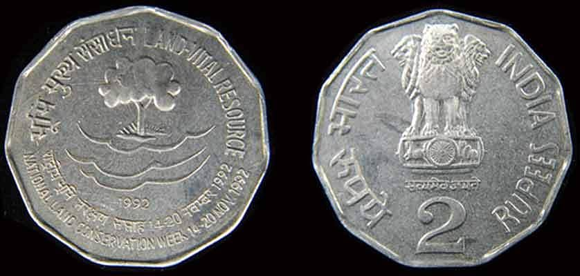 old_2_rs_coin